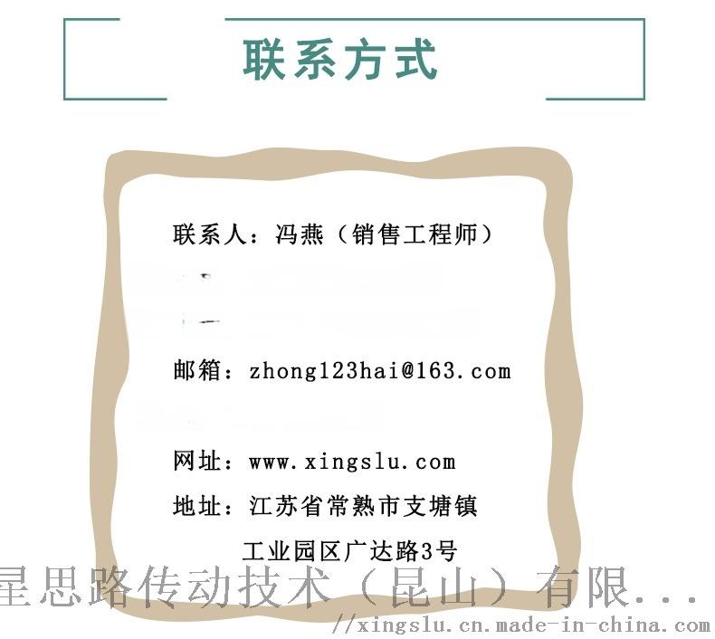 T900A_05.jpg