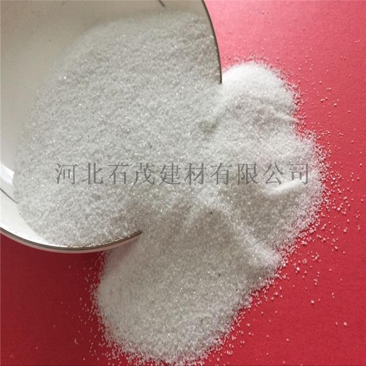 厂家供应雪花白 真石漆涂料专用白沙子798485605