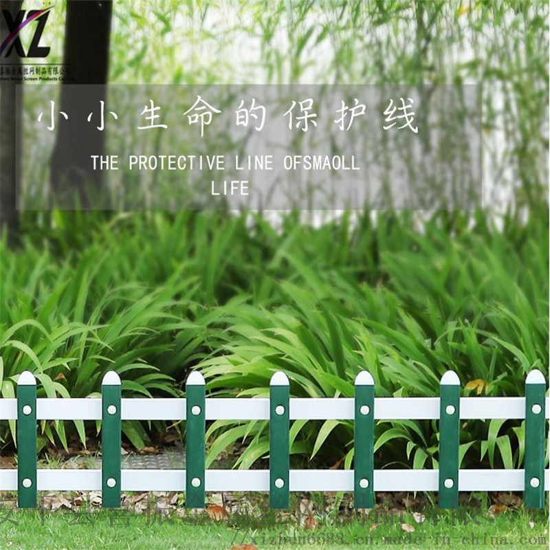 草坪护栏67.jpg