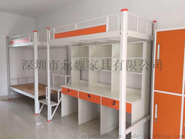 深圳学生床双层床-公寓床双层床-上下铺铁床厂家139674205