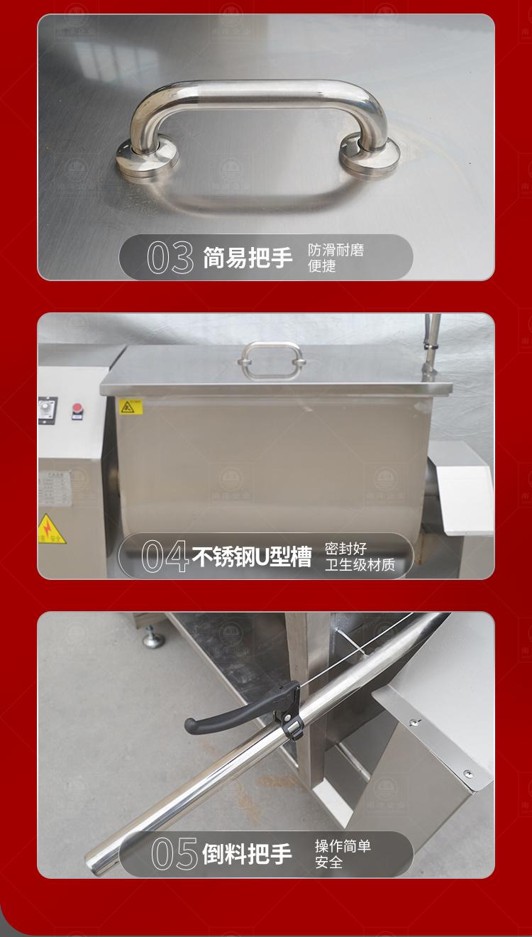 南洋混合机-槽型新款200L_09.jpg