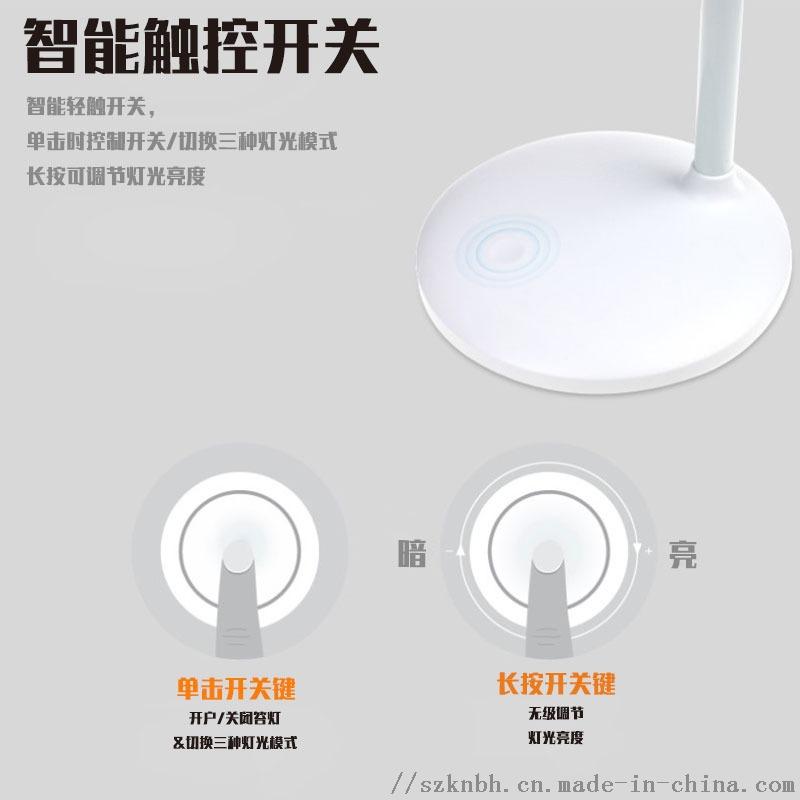 新款折叠小糯米工作护眼台灯usb充电触摸台灯119883695