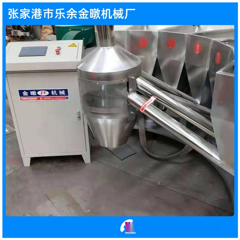 PVC 自动配料机 (2).jpg