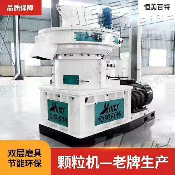 板材废料颗粒机 木屑制粒机 山东生物质颗粒机生产线829133962