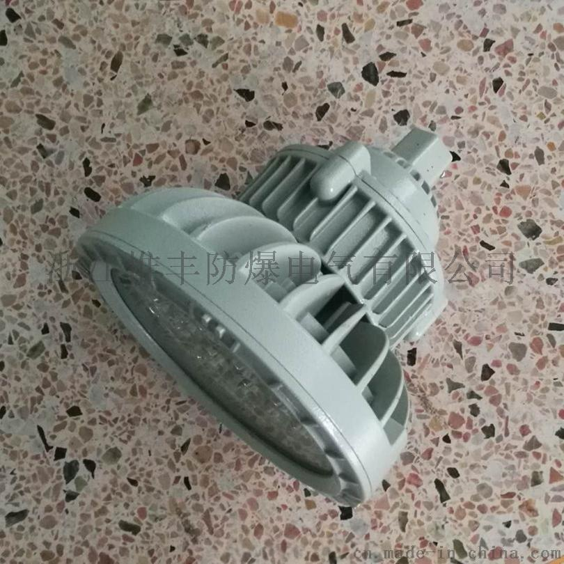 惟豐防爆BLD81防爆LED節能燈具778353675