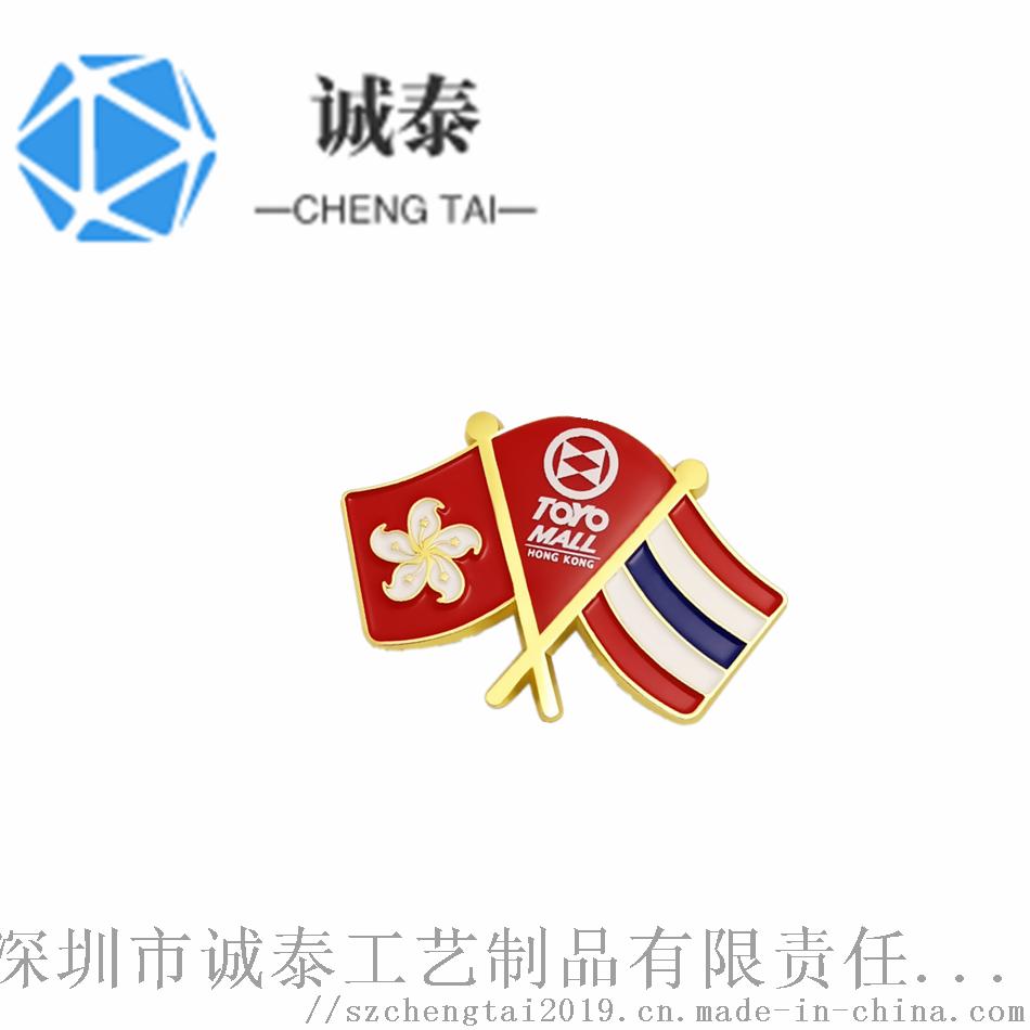 湖南年會徽章定製/活動年終會胸章/鍍金司微生產廠127047935
