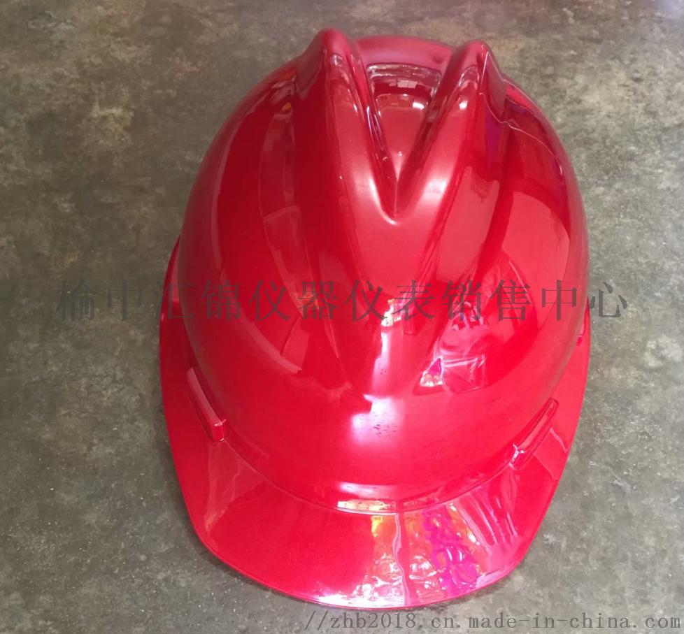西安安全帽/西安梅思安安全帽13572886989135453535