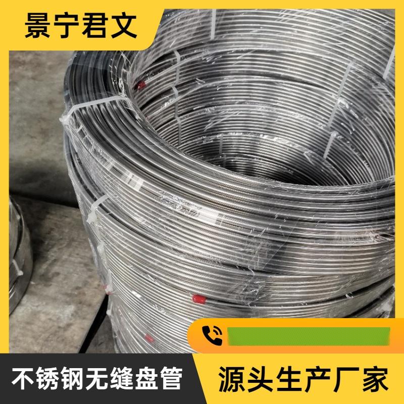 不锈钢光亮盘管 316L 丽水盘管厂家939913015