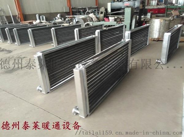 SRZ-12*6空气加热器SRL-15*10散热器99306765