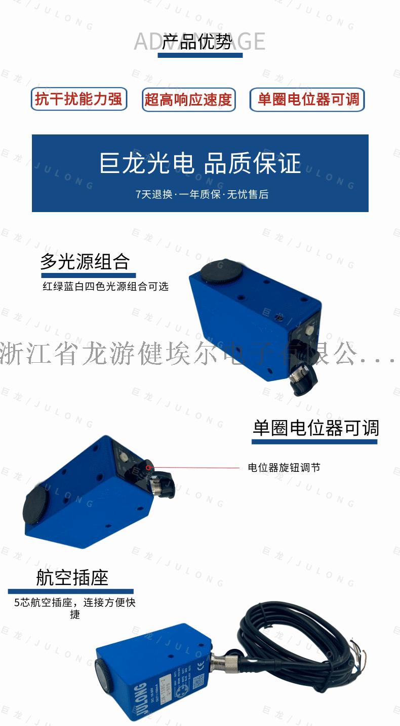 Z3K-T5详情页2@凡科快图_看图王.png