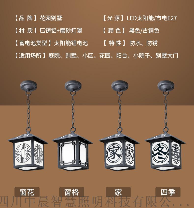 景观灯 产品6     图5 复古型.jpg
