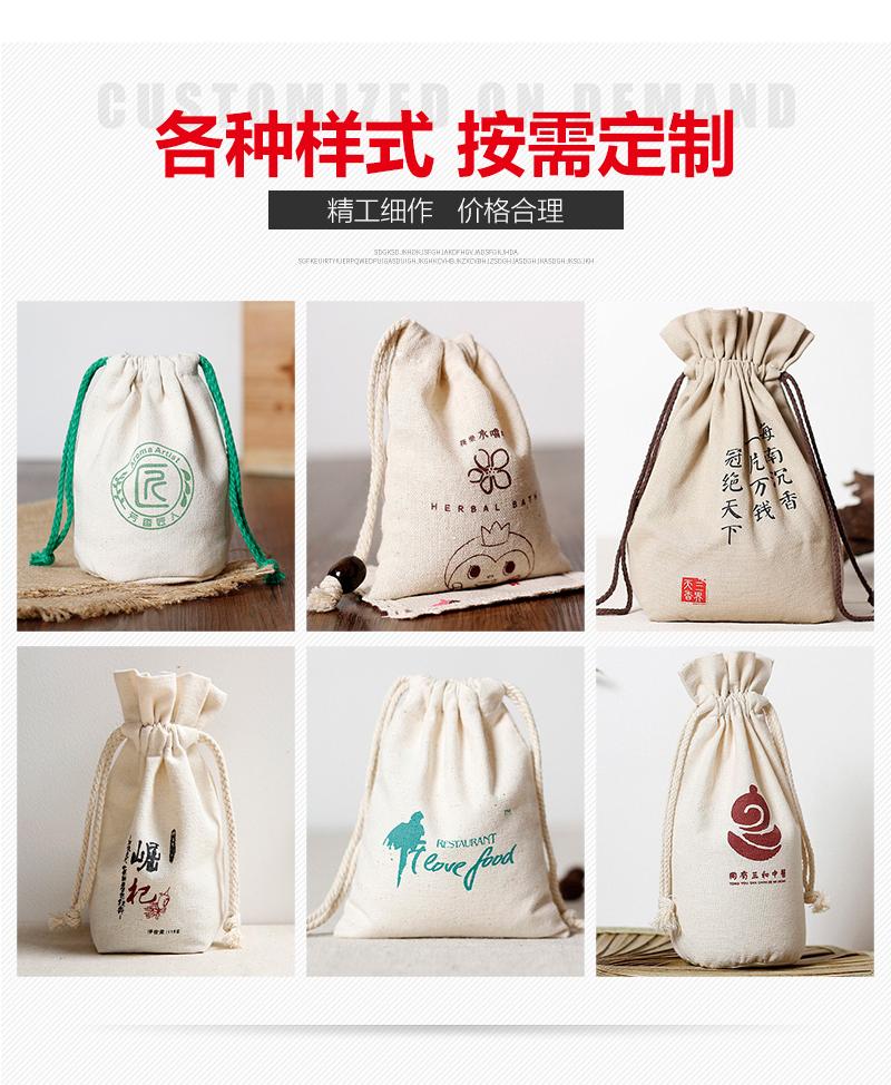 廠家帆布袋定做LOGO 定製手提購物袋訂購環保布袋101559772