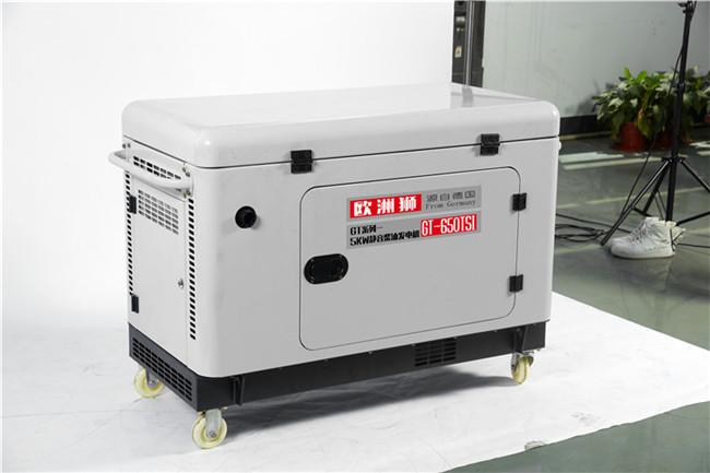 静音5千瓦小型无刷柴油发电机运行109920362
