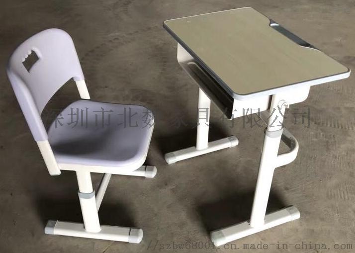 深圳kzy001**家具课桌椅147363705