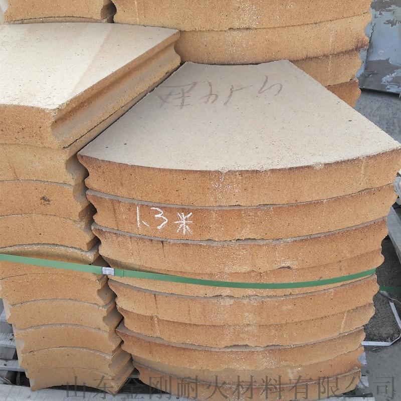 金刚大刀厂家 山东淄博大刀厂家 耐火砖厂家134020352