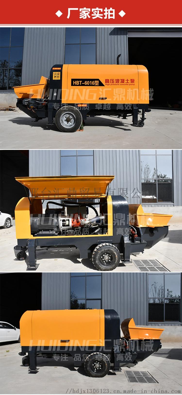 15型细石砂浆输送泵上料机斜式二次结构浇筑泵131489182