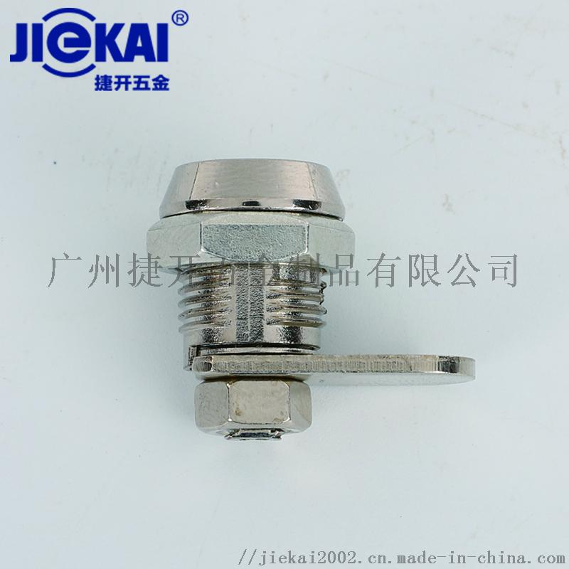 jk306-4.jpg