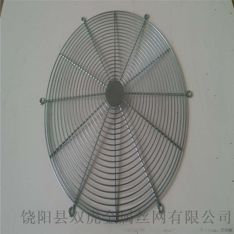 机械风机网罩 船用风机罩防护罩 空调防护罩787543092