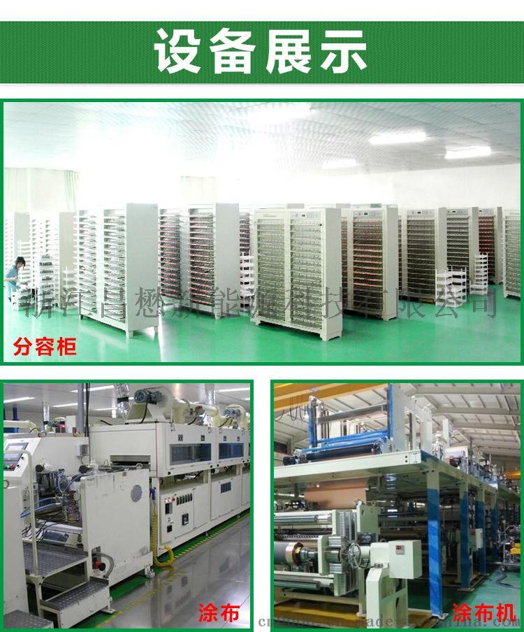 智能手表锂电池3.7v704060 2000mah聚合物充电锂电池计步器64350955