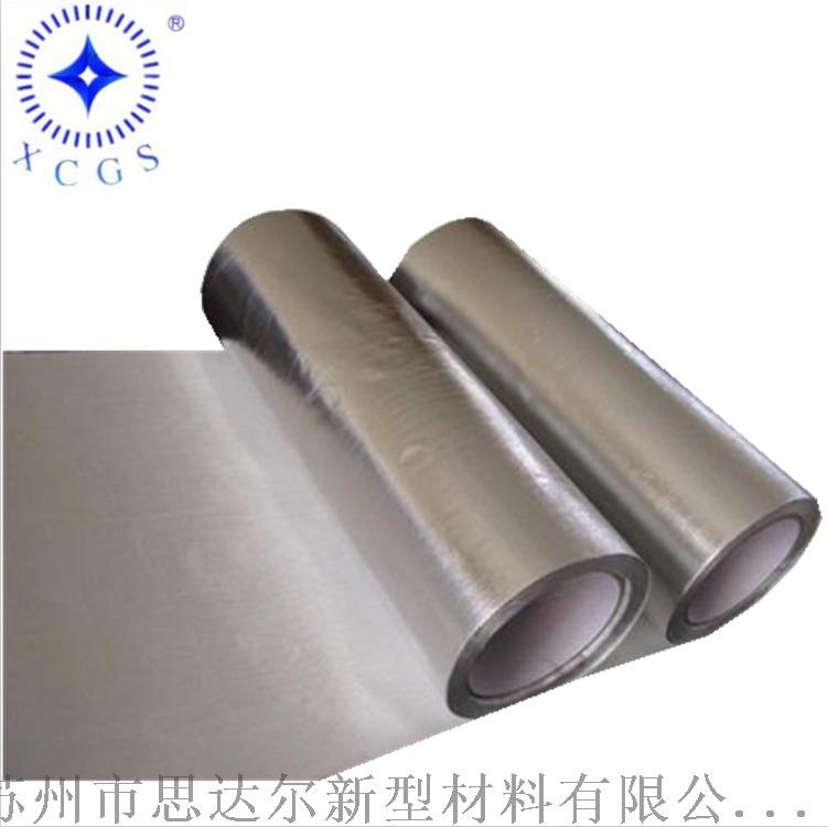铝箔玻纤布4.jpg