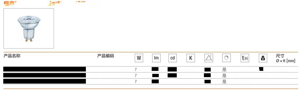 QQ截图20180921145853五.png