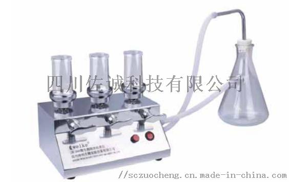 ZW-300型微生物限度检查仪.png