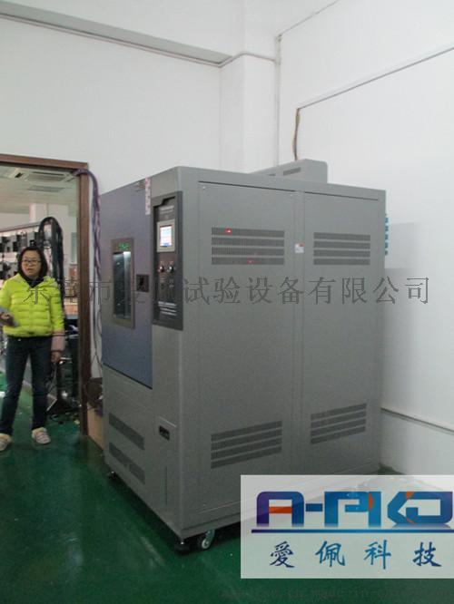 小型锂电池高低温湿热试验箱63703435