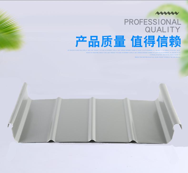 8鋁鎂錳板_05.jpg