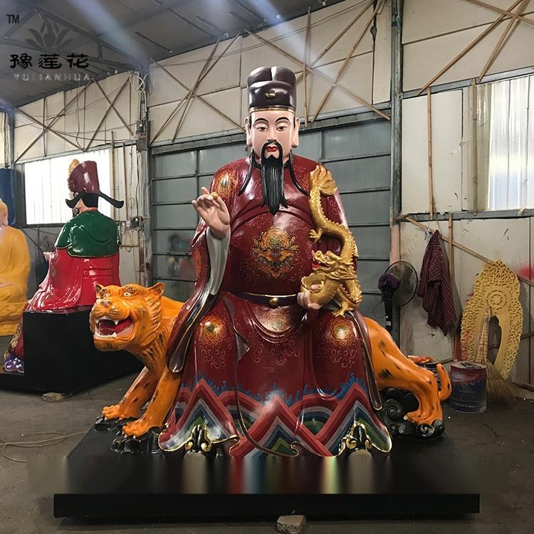 750药王爷孙思邈 2米 (1).jpg