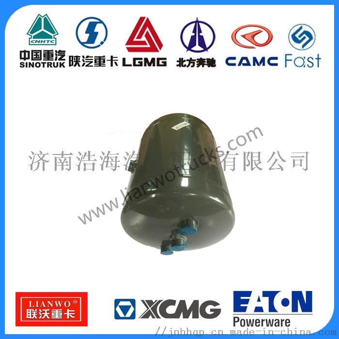 WG9000360716儲氣筒-2.jpg