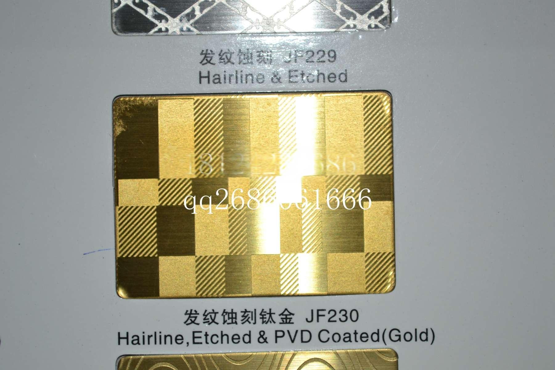 供应不锈钢管不锈钢表面处理7952705