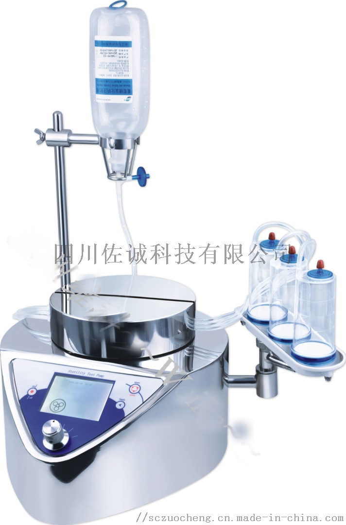 ZW-LPA01型智能集菌仪1.png