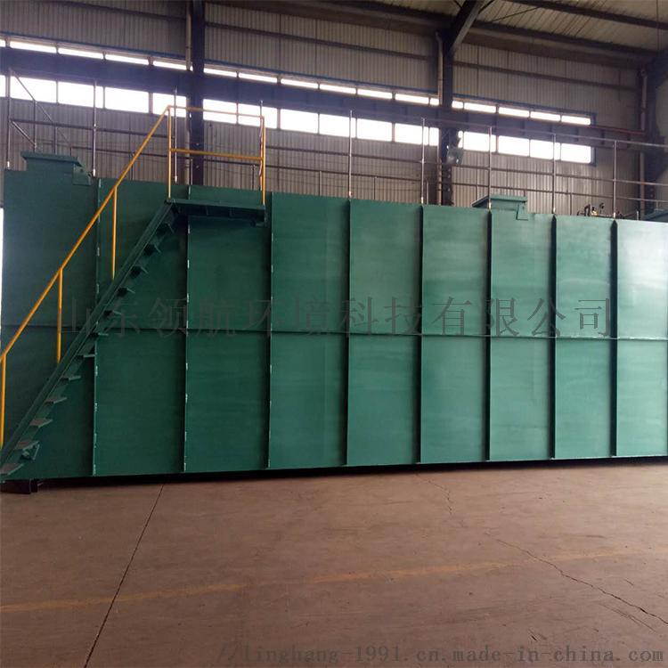 山东领航 学校污水处理设备厂家765562262