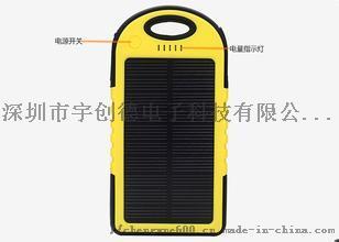 工厂库存三防5000毫安太阳能移动电源753193052