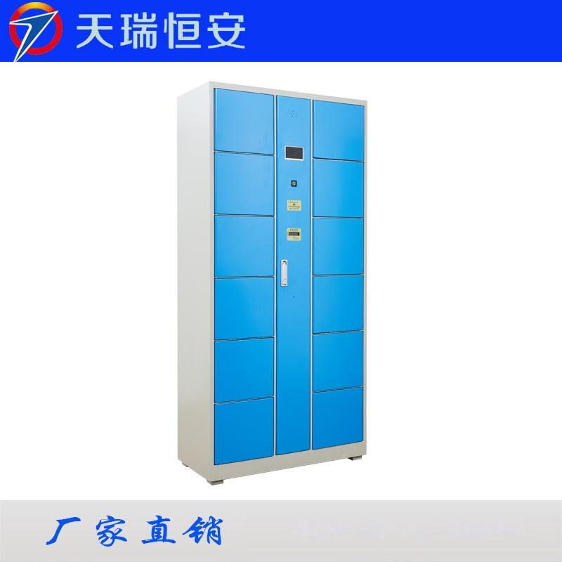智能储物柜条码12门蓝侧.jpg