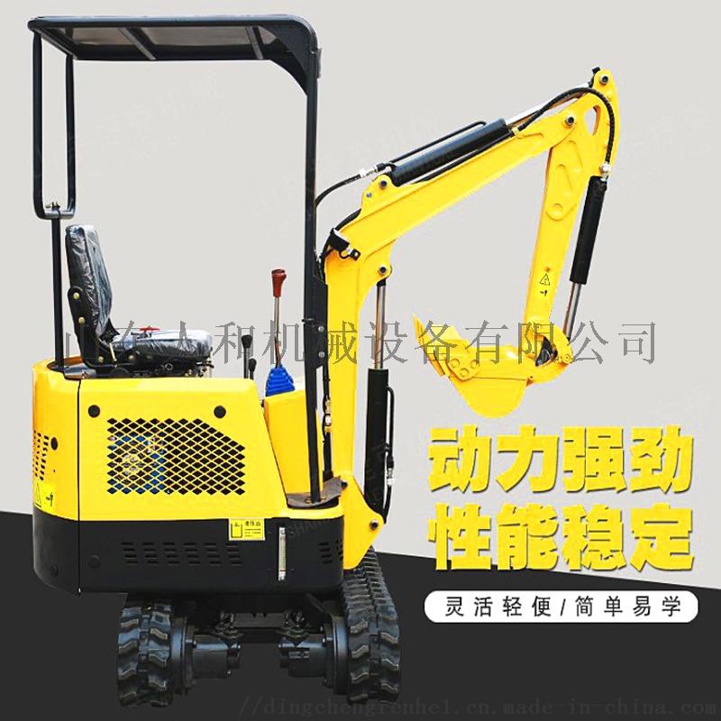 三包质量1.5吨小型液压挖掘机 微型小挖机813107512