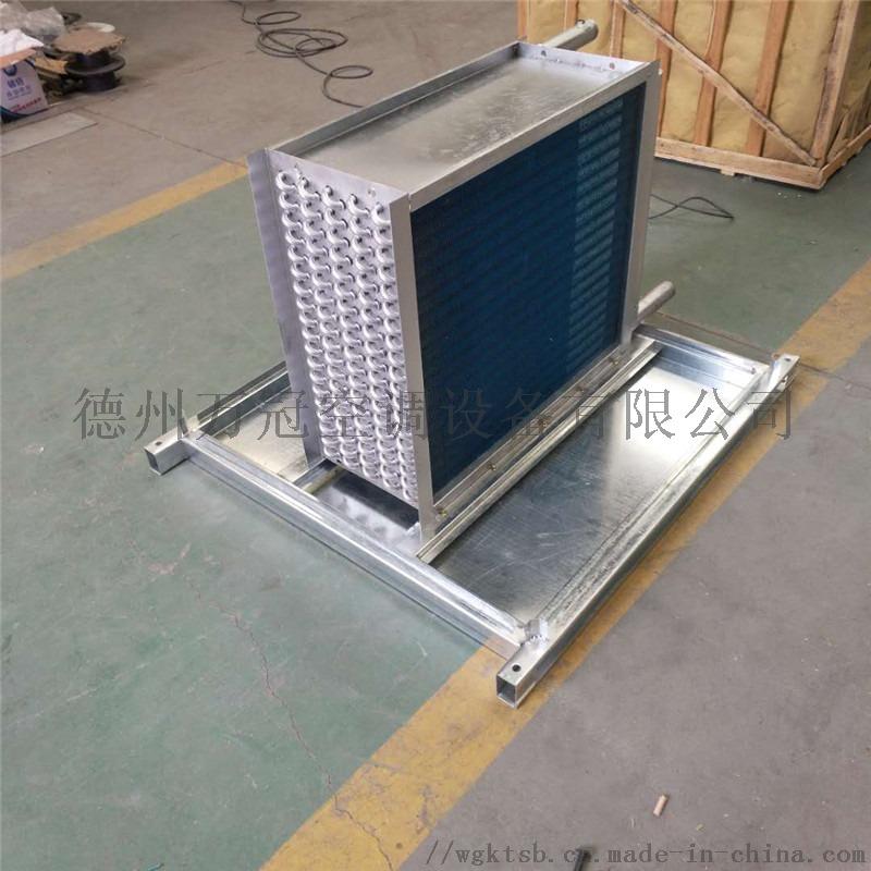 空调表冷器    空调表冷器生产厂家114105012