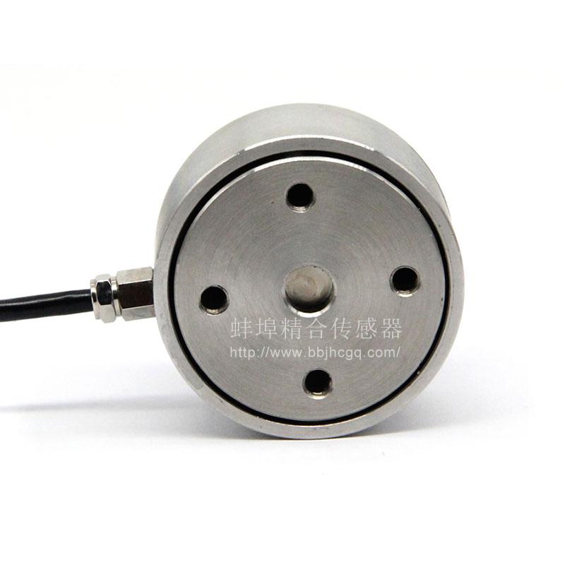 JH-MAW5微型称重测力传感器(1)加水印.jpg