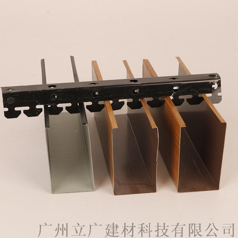 厂家定制U型木纹铝方通 酒店吊顶方通材料952580695