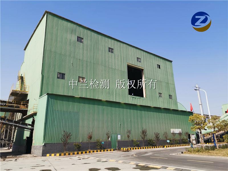 阳新厂房2.jpg