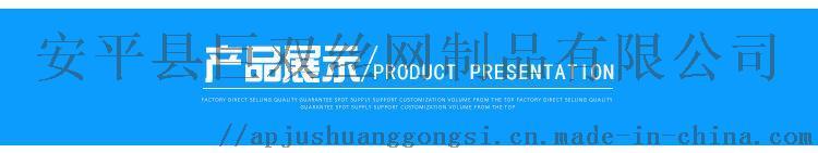 河北安平金属镀锌板防尘网99980802