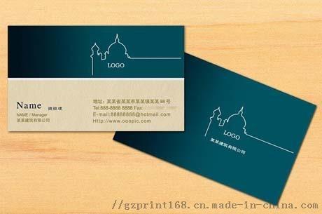 文件袋,标签信纸,普通信封,**名片144713445