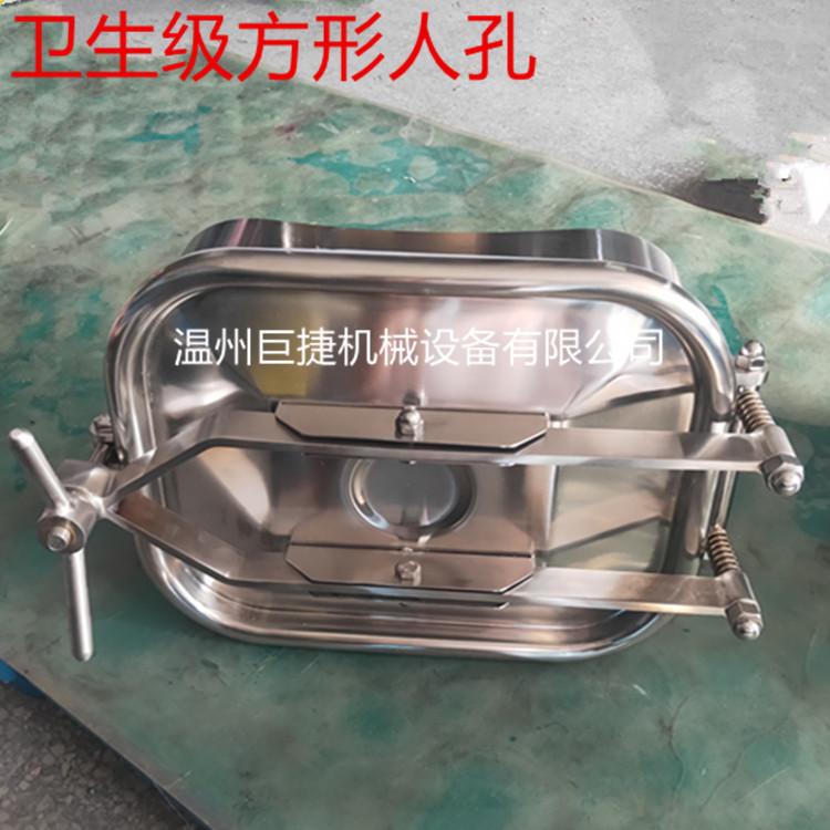温州巨捷储罐不锈钢卫生级方形人孔879501105