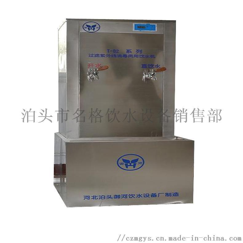 河北名格微電腦快速開水器廠家產品資訊823998762