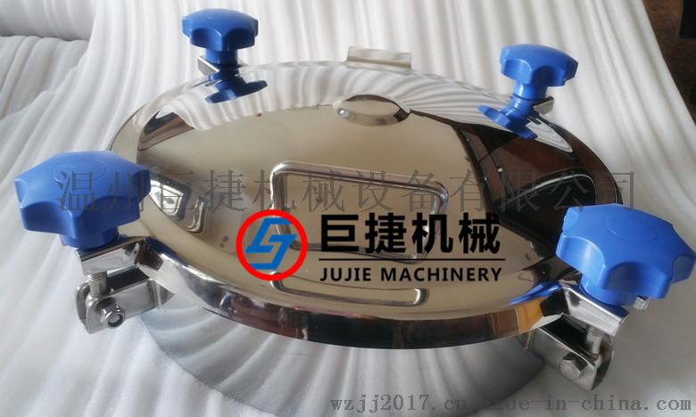 仿耐压人孔 常压人孔 卫生级人孔盖 不锈钢人孔盖 304人孔盖728979155
