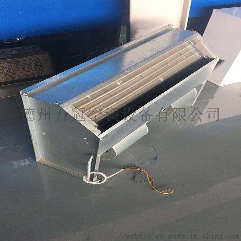 立式暗装风机盘管   FP-34LA风机盘管840074962