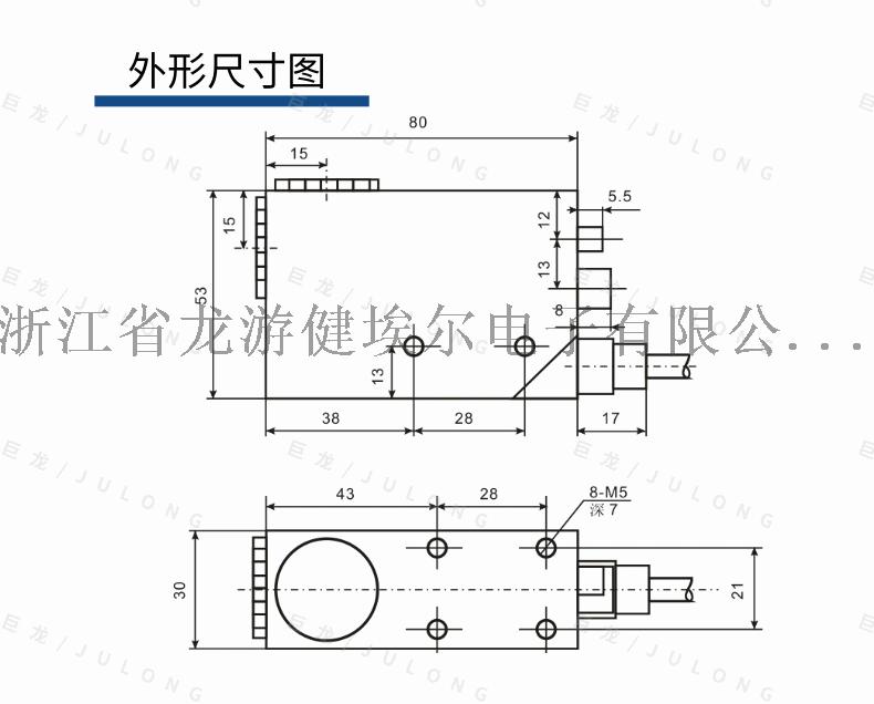 Z3K-T5详情页2@凡科快图_看图王(2).png