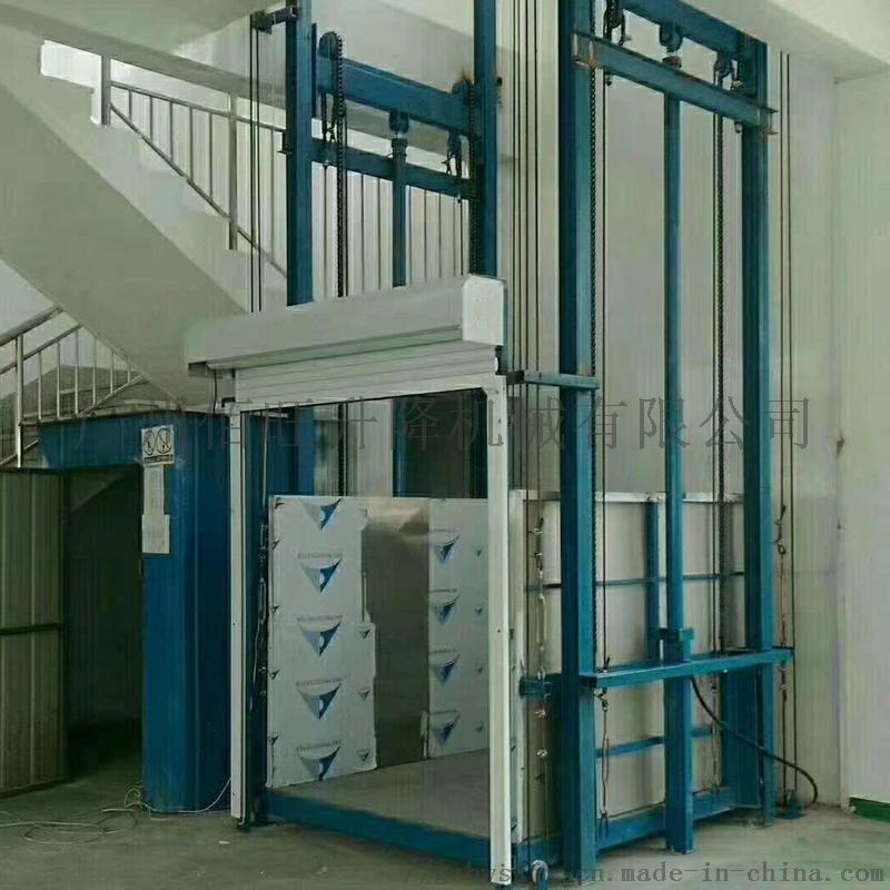 液壓貨梯廠可定製佰旺牌GCHT型工廠貨梯889076565