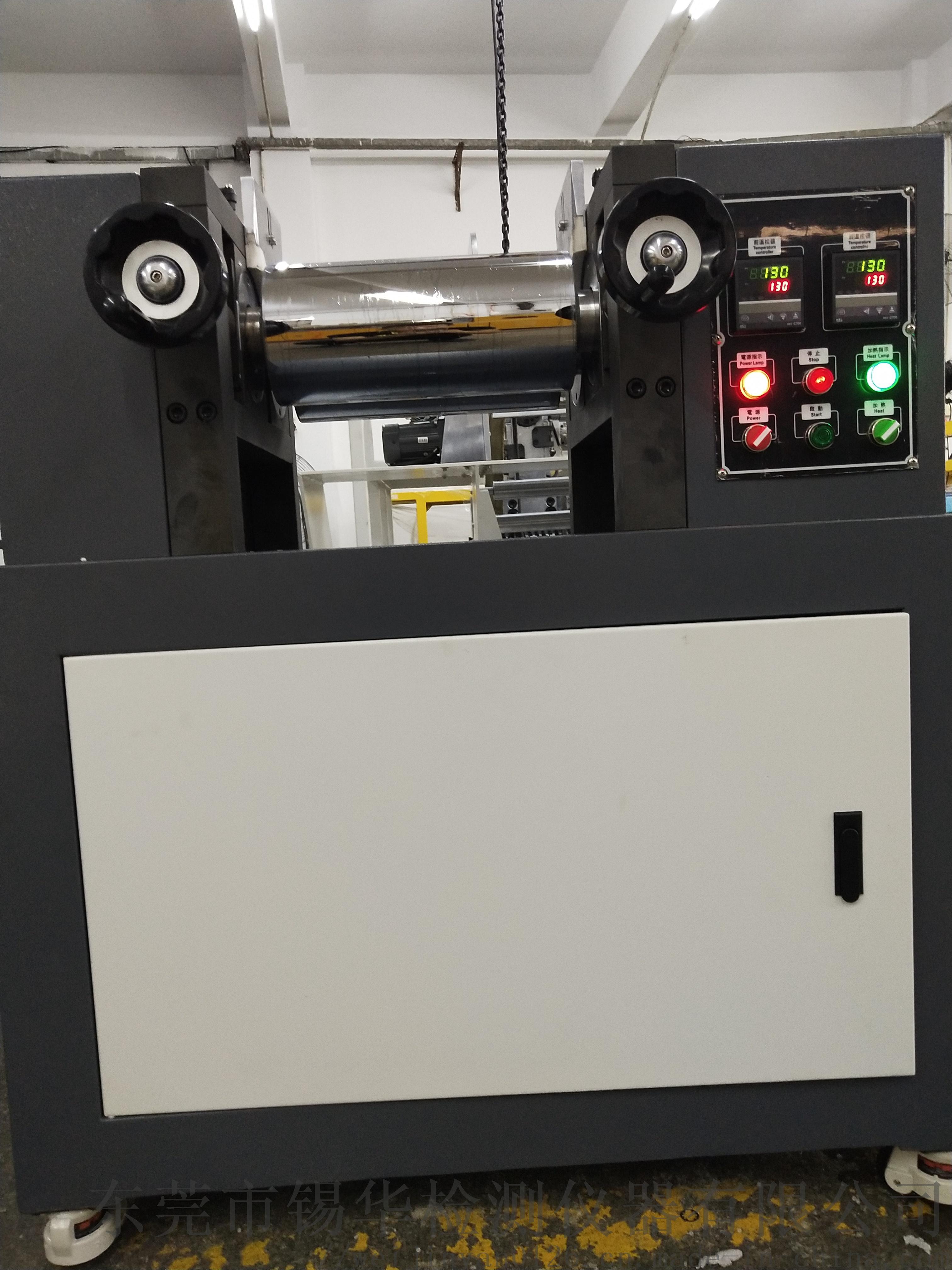 实验室小型双滚炼胶机,XH-401CE混炼机91372895