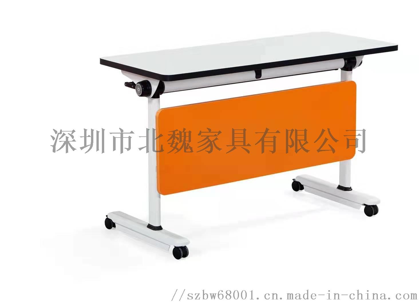 梯形洽谈    桌组合拼接简约现代培训桌124382725